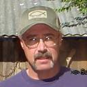 Otis Author