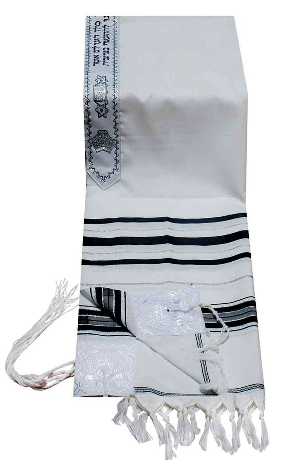 Black and Silver Tallit