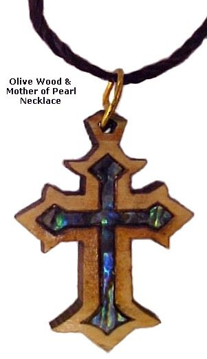 Olive Wood Byzantine Cross