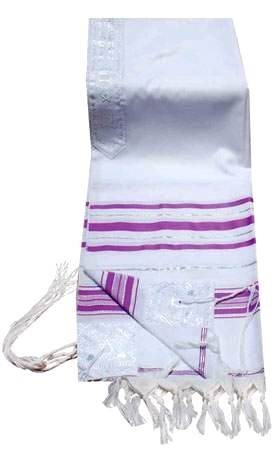 Lavender and Silver Tallit