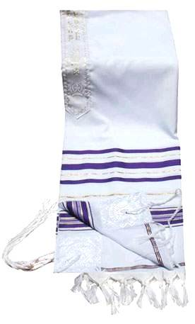 Purple and Silver Tallit