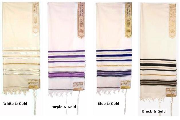 Four Prayer Shawls (Tallits)