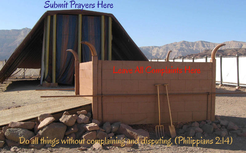 Timna Tabernacle Altar of Burnt Offerings