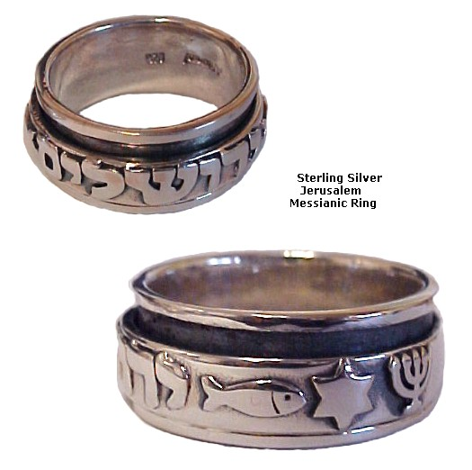 Jerusalem Star Fish & Menorah Messianic Silver Ring