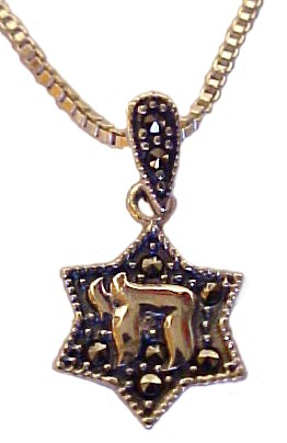 Silver Star of David & Chay with Marcasites