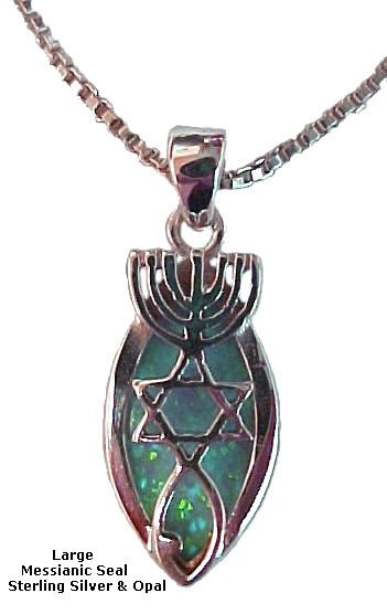 Messianic Seal with Opal Stone - Oval