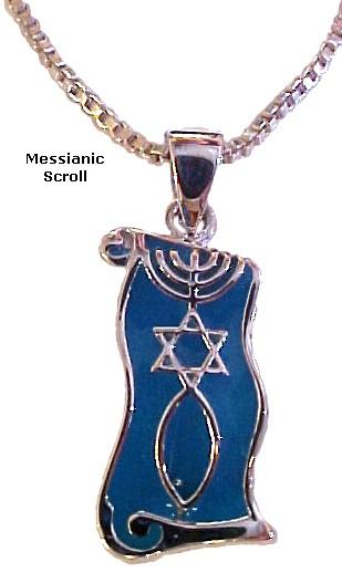 Messianic Seal Scroll - Enamel
